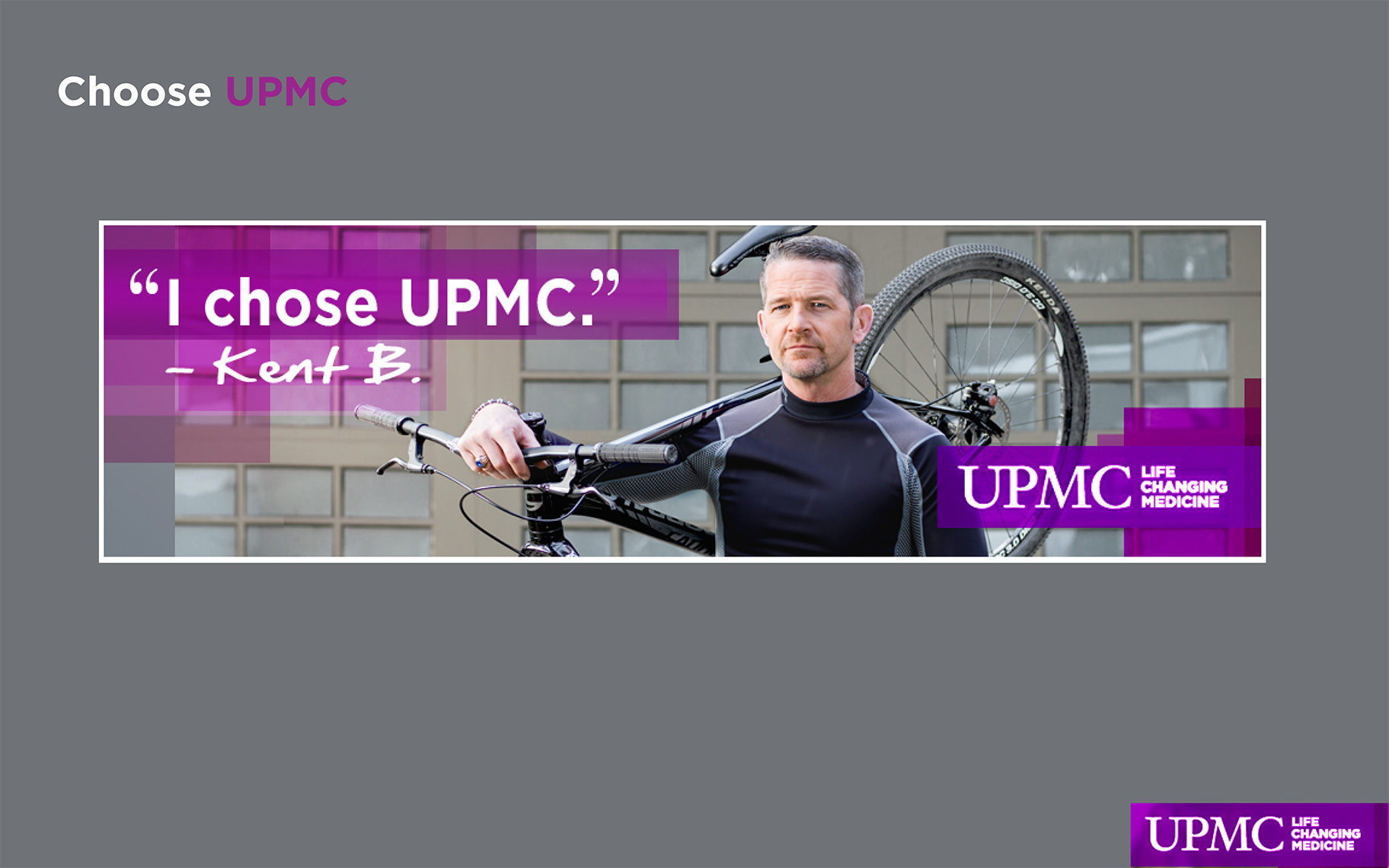 UPMC_Choose_Selects.jpg